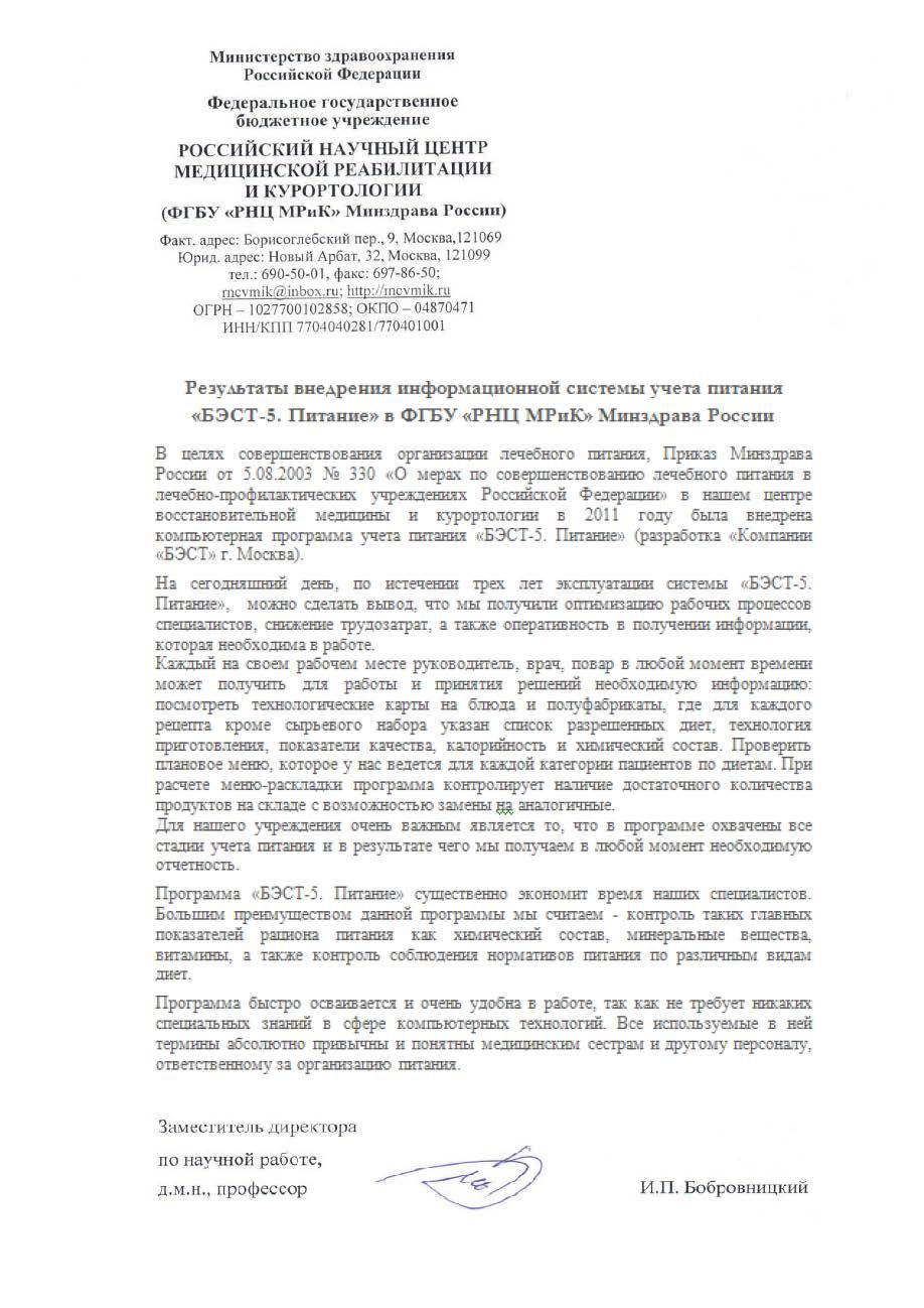Стоматологическая поликлиника г ханты-мансийск